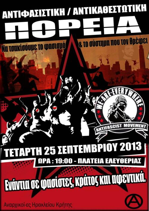 antifa-poster-heraklio-MnblGj